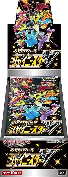 Pokemon Card Game Sword /& Shield Collection Set Shiny Star V BOX Korean ver