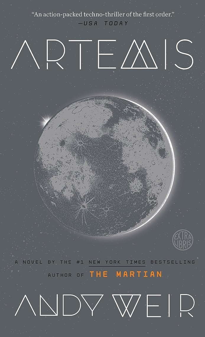 車両陰謀愛されし者Artemis: A Novel (English Edition)