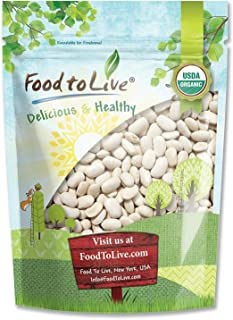 Organic Cannellini Beans, 1 Pound - Raw, Dried, Non-GMO, Kosher, White Kidney Beans in Bulk, Product of the USA