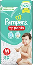 Pampers Diapers Pants, Medium, 50 Count