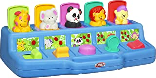 Playskool Play Favorites Busy Poppin' Pals, Pop Up...
