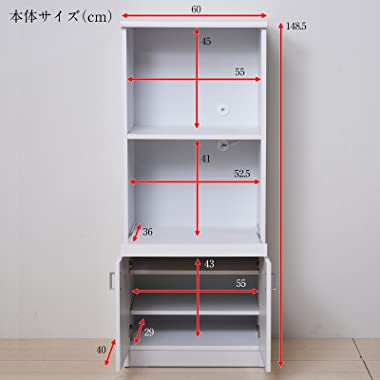 大川家具 アビライト 日本製 シンプルキッチン 幅60 レンジ収納 ホワイト EN-0077