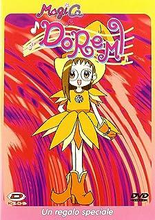 Magica Doremi - Serie Completa 02 (5 Dvd) [Italia]