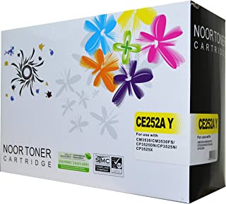 Yellow Toner 504A Compatible CE252A