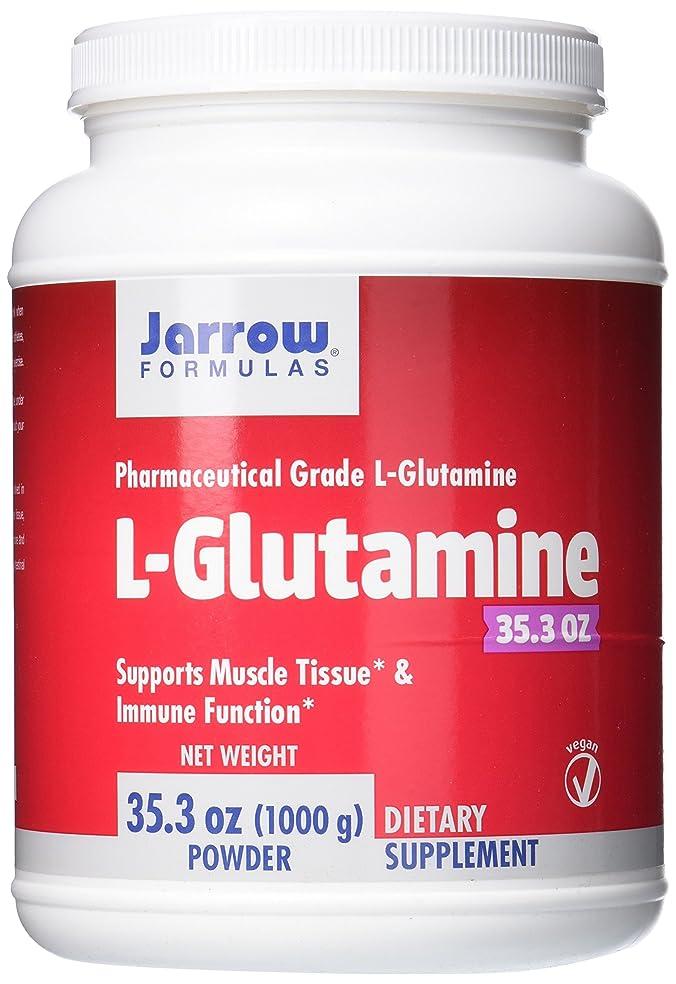 公然と深さする必要があるL-グルタミン?パウダー 1000g 海外直送品
