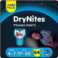 DryNites PYJAMA PANTS, Age 4-7 Y, BOY, 17-30 kg, 64 Bed Wetting Pants