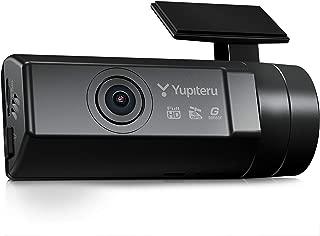 ユピテル リア専用 ドライブレコーダー SN-R11 200万画素 プライバシーガラス&スモークフィルム対応 SONY製CMOSセンサー「STARVIS™」搭載 専用microSD(16GB)付 無線LAN内蔵 駐車監視機能付