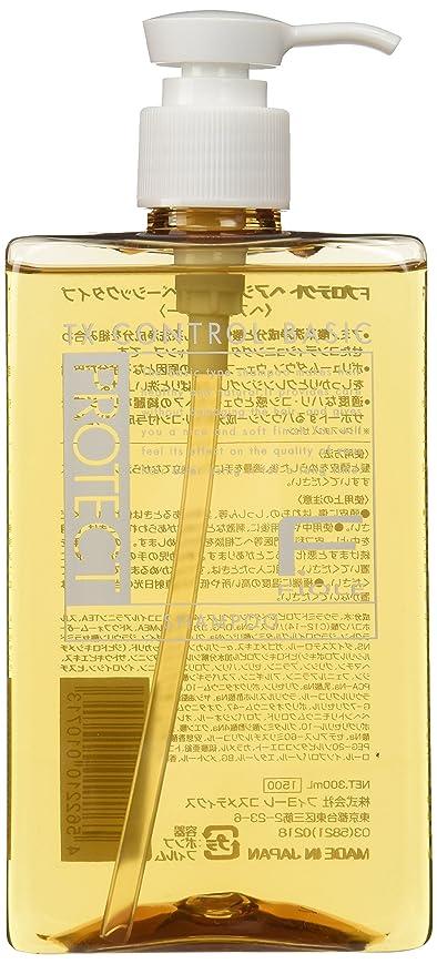 幻想雪デジタルフィヨーレ Fプロテクトシャンプー ベーシック 300ml