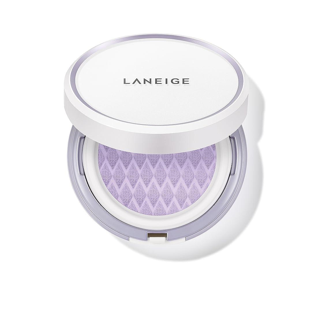 賢い小石究極のラネージュ[LANEIGE]*AMOREPACIFIC*[新商品]スキンベなベースクッションSPF 22PA++(#40 Light Purple) 15g*2 / LANEIGE Skin Veil Base Cushion SPF22 PA++ (#40 Light Purple) 15g*2 [海外直送品] [並行輸入品]