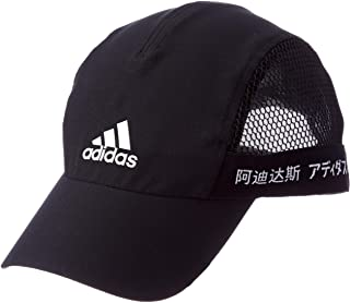 adidas RU Side cap Cappello, Noir/Noir/Blanc, M Uomo
