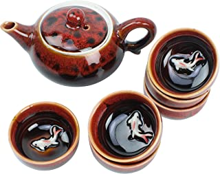 Red Traditional Porcelain Loose Leaf Chinese Teapot 6oz Set With 6 Unquie Small Tea Cup 1.6oz Fancy Raised Kio Fish Antique Vintage Great For Brewing Oolong Jasmine Chai English Breakfast Chammomile G