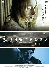 Beasts is Moonlight In Dreams at [DVD]