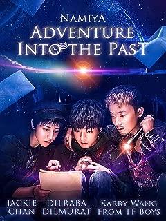 Namiya: Adventure Into the Past