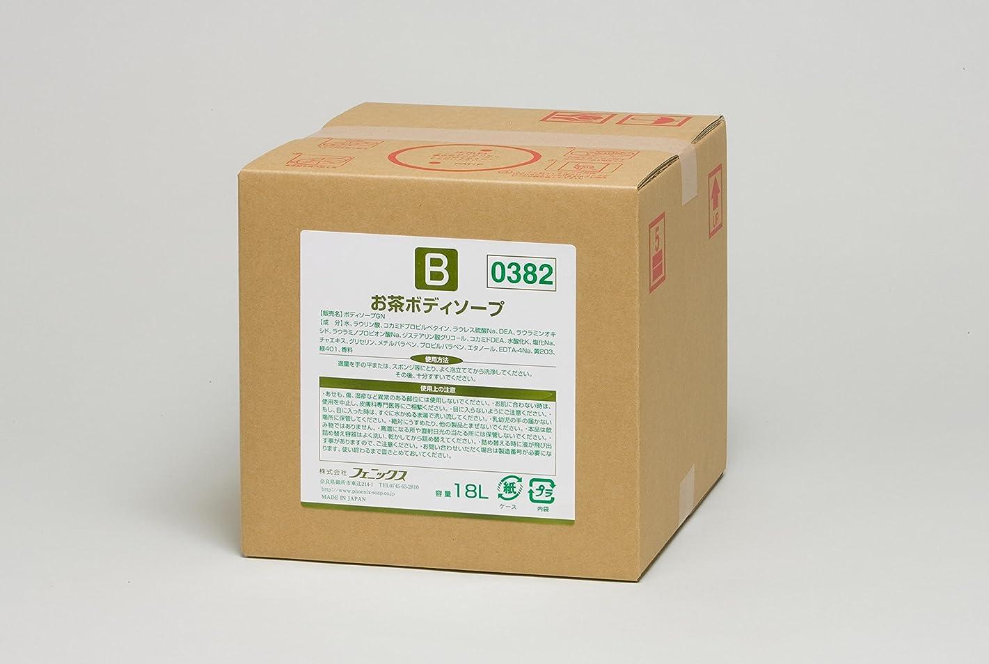 乱雑な姓窓お茶 ボディソープ 18L