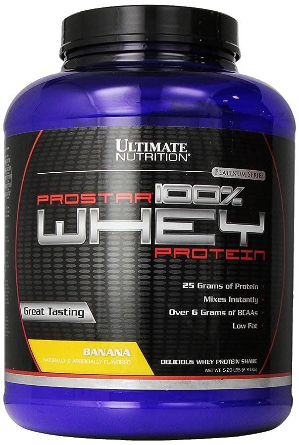 読書をする結晶ヒットprostar whey protein プロスター 100% ホエイプロテイン 5.28LB バナナ