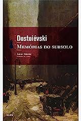 Memórias do Subsolo (Bolso) eBook Kindle
