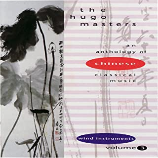 The Hugo Masters, An Anthology of Chinese Classical Music, Vol. 3: Wind Instruments