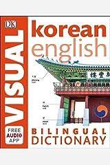Korean-English Bilingual Visual Dictionary with Free Audio App Kindle Edition