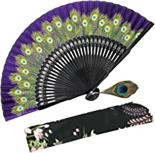 OMyTea Hand Held Folding Fan for Women Peacock Chinese Japanese Oriental Asian Style - for Wedding, Dancing, Church, Party, Gifts (Purple)