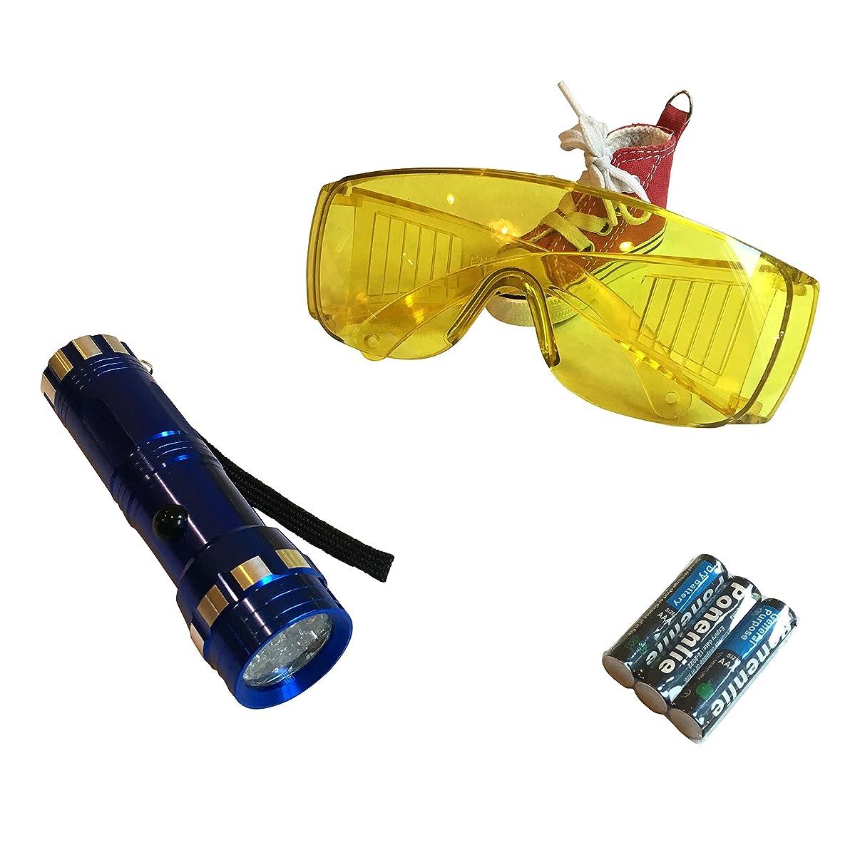 生息地着実に警察署〈HOTEISON〉カーエアコン エアコン ガス漏れ 検知 セット UVライト ゴーグル 単4電池付き