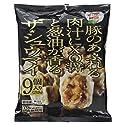 [冷凍] 味の素冷凍食品 ザ・シュウマイ 9個入