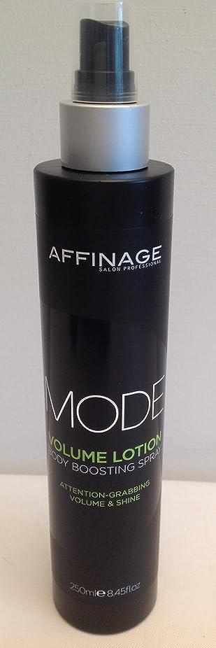 あたたかい拮抗するカウンタMode Styling by Affinage Volume Lotion 250ml