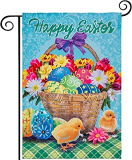 hogardeck Happy Easter Garden Flag, Double Sided Yard Flag with Easter Basket and Eggs, Outdoor Indoor Decorations, Home D...