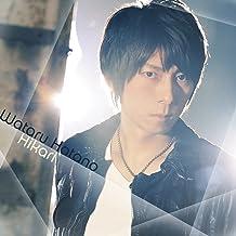 Hikari アーティスト盤(CD+DVD)