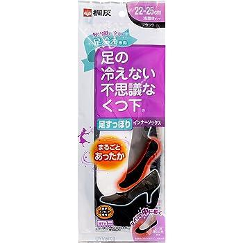 桐灰化学 足の冷えない不思議なくつ下 足すっぽりインナーソックス 足冷え専用まるごとあったか 22-25cm浅履きタイプ 黒色 1足分(2個入)