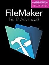 filemaker pro 17 upgrade