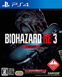 BIOHAZARD RE:3 Z Version 【CEROレーティング「Z」】..