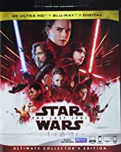 star wars last jedi digital code