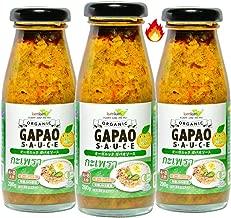 チブギス&ラムラム 有機JAS認定 ガパオソース ( ガパオの素 ) 200g x 3本セット オーガニック グルテンフリー ヴィーガン タイ料理 CIVGIS & lumlum Organic Gapao Sauce x 3 pcs