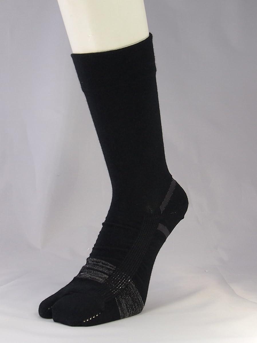 受動的に渡って精通した【あしサポ】つまずき予防靴下 転倒予防 足袋タイプ【エコノレッグ 】 (25-27㎝, ブラック)
