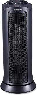 """Lorell 33558 17"""" Ceramic Tower Convection Heater, Black"""