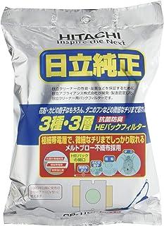 日立 掃除機 紙パック クリーナー紙袋 GP-110F