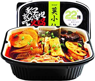 Moxiaoxian Chongqing Self-heating hot pot,Chinese Snacks,Green Box Veggie. …