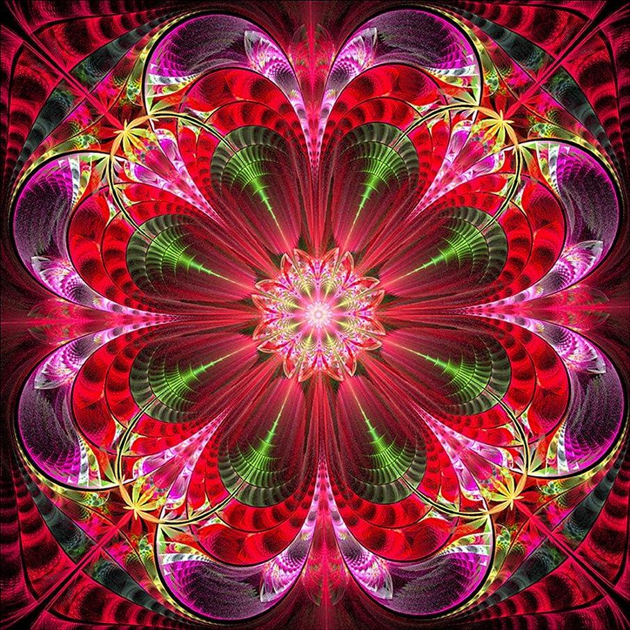 DIY 5D Full Drill Diamond Painting by Number Cross Stitch Diamond Mosaic Mandala Painting Handmade Kits Diamond Embroidery Painting Handmade Wall Painting Wall Art (Red)