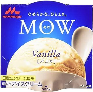 [冷凍] 森永乳業 MOW バニラ 140ml
