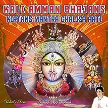 Best amman bhajan songs Reviews