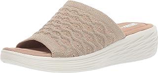 Ryka Women's Nanette Slide Sandal, Taupe, 7.5 W US