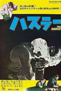 Studio Release XL Movie Poster The Hustler Jackie Gleason Paul Newman Japanese Movie Poster 1960 20 X 30