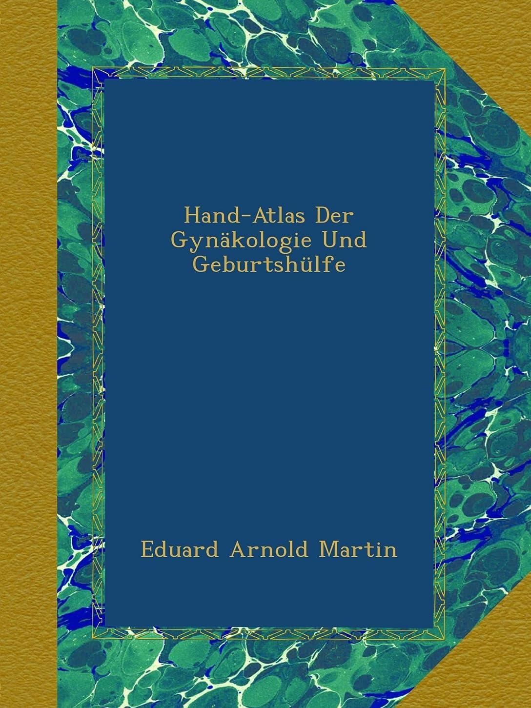ステープル一族リードHand-Atlas Der Gynaekologie Und Geburtshuelfe
