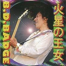 golden music bd