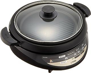 タイガー グリル鍋 3.7L プレート 2枚 タイプ 深鍋 焼肉 プレート 蒸し台 蓋 付き ブラウン CQG-B200-T