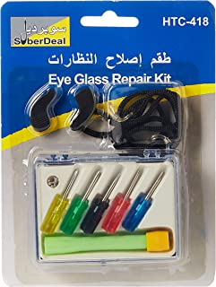 SuberDeal Eye Glass Repair Kit, Multi-Colour, SBD-418