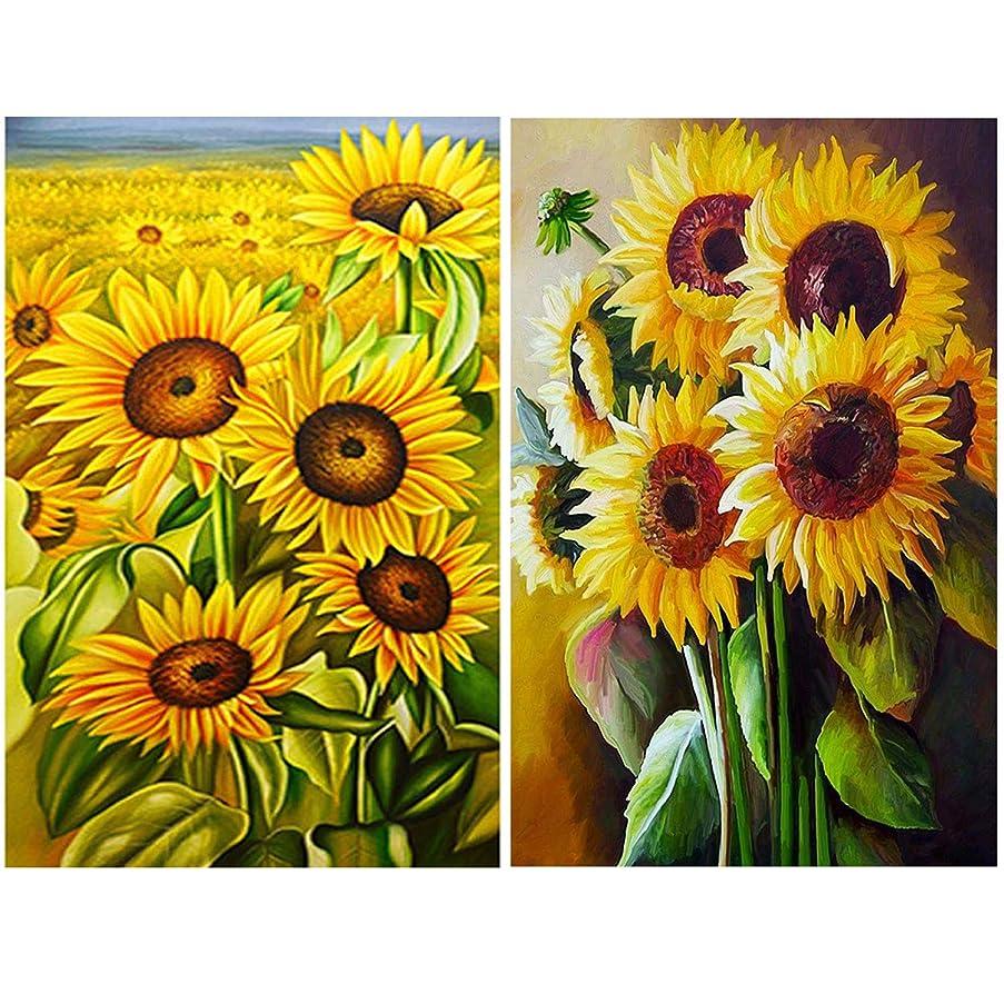 2 Packs 5D DIY Sunflower Diamond Painting Set Full Drill Diamond Painting Kits by Numbers DIY Tools,Sunflower(30x40CM/12