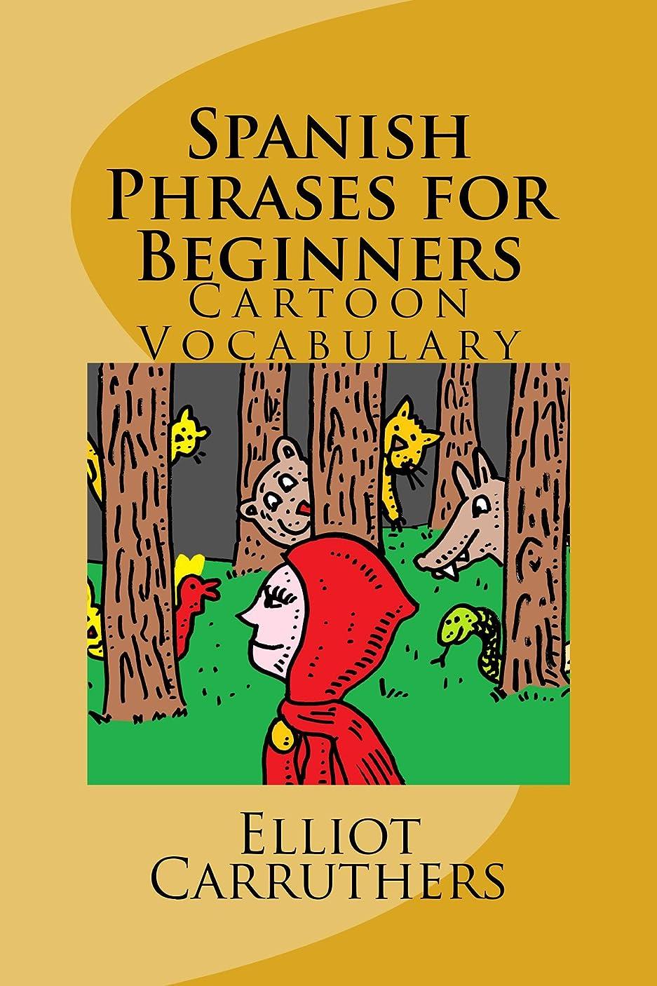 解体するハードウェア過度のSpanish Phrases for Beginners: Cartoon Vocabulary (English Edition)