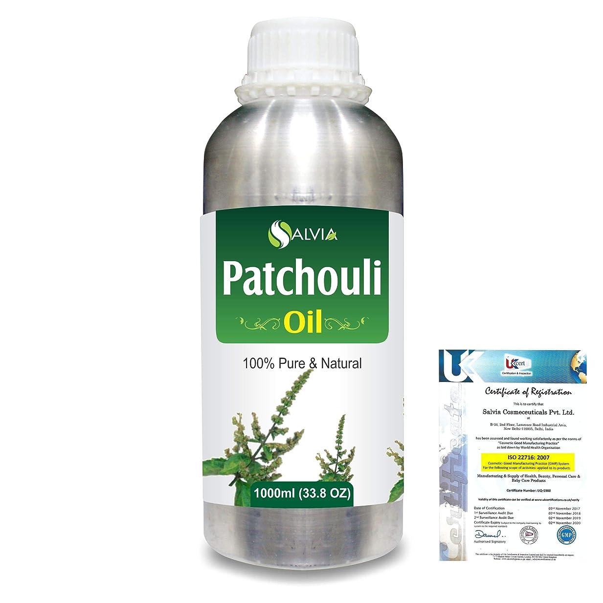 パッチ貼り直すかんがいPatchouli (Pogostemon cablin) 100% Natural Pure Essential Oil 1000ml/33.8fl.oz.