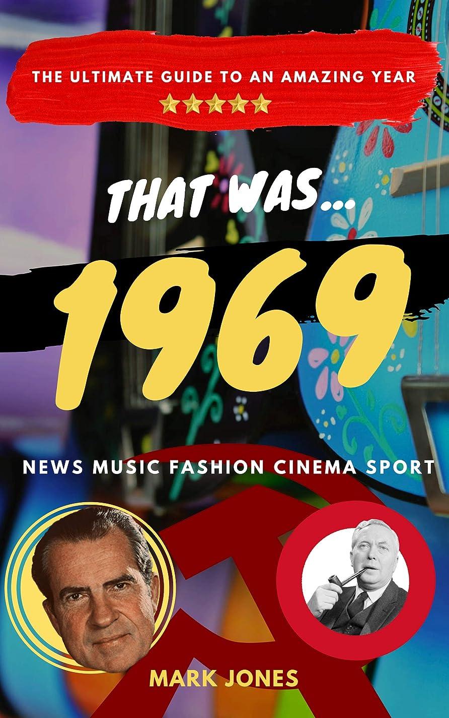 アンケート行為もThat Was 1969: The ultimate guide to an amazing year (English Edition)
